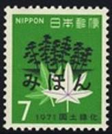 JAPAN (1971) National Forestation Campaign. Specimen. Scott No 1055, Yvert No 1002. - Japan
