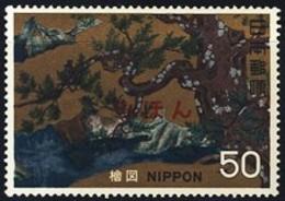 "JAPAN (1969) ""Cypress"" By Kano. Specimen. Scott No 1003, Yvert No 949. - Japan"
