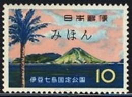 JAPAN (1963) Phoenix Tree. Overprinted MIHON (specimen). Also Call Chinese Parasol Tree. Scott No 804, Yvert No 764. - Japan