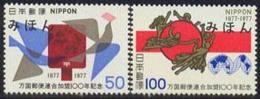 JAPAN (1977) UPU Emblem. Set Of 2 Overprinted MIHON (specimen). Scott Nos 1308-9, Yvert Nos 1223-4. - Japan