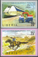 LIBERIA (1974) UPU Centenary. Set Of 6 Imperforates. Scott Nos 663-8, Yvert Nos 633-8. - Liberia