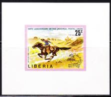 LIBERIA (1974) Pony Express Rider. UPU Emblem. Imperforate Minisheet. UPU Centenary. Scott No 668, Yvert No 638. - Liberia