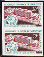 MAURITANIA (1970) New U.P.U. Building. Emblem. Imperforate Pair. Yvert No 285, Scott No 283. - Mauritania (1960-...)