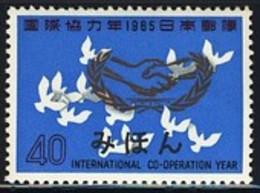 JAPAN (1965) Doves. International Cooperation Year Emblem. Specimen. Scott No 843, Yvert No 805. - Japan