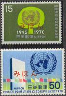 JAPAN (1970) UN 25th Anniversary. Specimens. Scott Nos 1046-7, Yvert Nos 995-6. - Japan