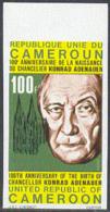 CAMEROUN (1976) Konrad Adenauer. Imperforate. Scott No 624, Yvert No 601. - Cameroon (1960-...)