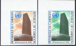 CAMEROUN (1985) UN Building. Set Of 2 Imperforates. Scott Nos 778-9, Yvert Nos 757-8. - Cameroon (1960-...)
