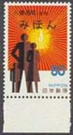 JAPAN (1978) Family. Sun. Overprinted MIHON (specimen). Human Rights Week. Scott No 1352, Yvert No 1277. - Japan