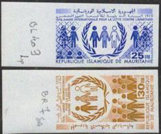 MAURITANIA (1978) Stylized People. Set Of 2 Trial Color Proofs. Anti-Apartheid Year. Scott Nos 394-5, Yvert Nos 396-7. - Mauritania (1960-...)