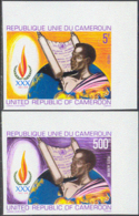 CAMEROUN (1979) Human Rights. Set Of 2 Imperforates. Scott Nos 652,C278. Yvert Nos 631,PA292. - Cameroon (1960-...)
