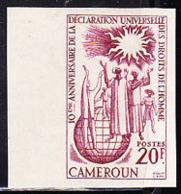 CAMEROUN (1958) Men Looking At Sun. Imperforate. Scott No 332, Yvert No 306. - Cameroon (1960-...)