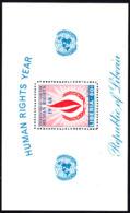 LIBERIA (1968) Human Rights Flame. Perforate S/S. Scott No C179, Yvert No BF43. - Liberia