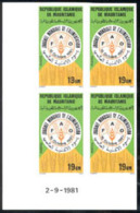 MAURITANIA (1981) Wheat. FAO Emblem. Dated Corner Block Of 4 Imperforates. World Hunger Day. Scott No 493 - Mauritania (1960-...)