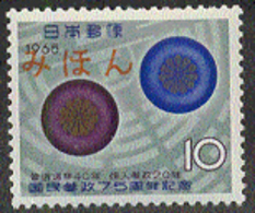 JAPAN (1965) 75th Anniv Women's Suffrage. Specimen. Scott No 851, Yvert No 813. - Japan