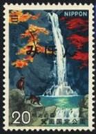 JAPAN (1973) Minoo Falls. Specimen. Scott No 1136, Yvert No 1075. - Japan