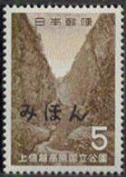 JAPAN (1965) Kiyotsu Gorge. Specimen. Scott No 834, Yvert No 796. - Japan