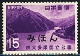 JAPAN (1967) Lake Chichibu. Specimen. Scott No 939, Yvert No 888. - Japan