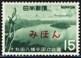 JAPAN (1968) Lake Towado. Specimen. Scott No 969, Yvert No 919. - Japan