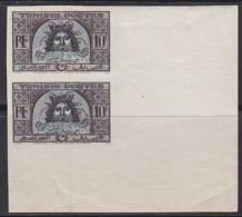 TUNISIA (1948) Neptune. Imperforate Corner Pair. Detail Of Neptune's Head. Scott No 191, Yvert No 319. - Other