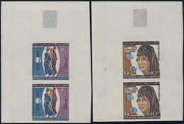 MAURITANIA (1975) Women. IWY Emblem. Set Of 2 Imperforate Margin Pairs. Scott Nos C151-2, Yvert Nos PA156-7 - Mauritania (1960-...)