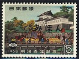 "JAPAN (1968) ""Imperial Carriage Arriving In Tokyo"". Meiji Centenary. Specimen. Scott No 973, Yvert No 922. - Japan"