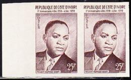 IVORY COAST (1959) President. Imperforate Pair. Scott No 170, Yvert No 180. - Ivory Coast (1960-...)