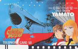Télécarte Ancienne Japon / 330-6349 - MANGA - YAMATO / SPACE CRUISER - ANIME Japan Front Bar Movie Phonecard / B - 12034 - Cómics