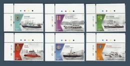 Hong Kong 2015 Michel 1982/1987 ** Serie Bateaux Government Vessels CDF ** - Ungebraucht
