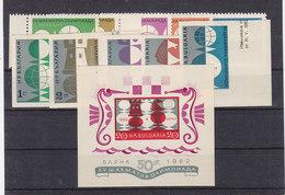 Bulgarien Nr.1324-33+Block ** - Bulgarije