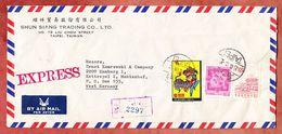 Luftpost, Einschreiben Reco, Express, Shun Siang Trading, Loewentanz U.a., Taipei Nach Hamburg 1969 (94512) - Briefe U. Dokumente