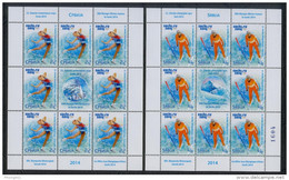 Serbia 2014 Winter Olympic Games SOCHI, Russia, Skating, Ski Jumping, Mini Sheet MNH - Inverno 2014: Sotchi