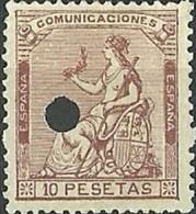 ESPAÑA 1873.TELEGRAFOS  Mi:ES 134, Edi:ES 140t (o) - 1873 1ª República