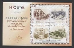 Hong Kong 2011 Yvert Bloc 210 ** 150th Anniversary Of The Hong Kong General Chamber Of Commerce - 1997-... Chinese Admnistrative Region