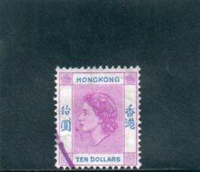 HONG KONG 1954-60 O - Hong Kong (...-1997)