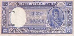 BILLETE DE CHILE DE 5 PESOS DEL AÑO 1947 A 1958 (BANKNOTE) - Chile