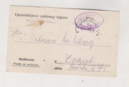 CROATIA WW II  1943 Concentration Camp JASENOVAC Stationery - Croatia