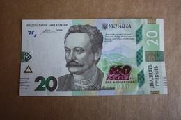 Ukraine. Commemorative Banknote. 20 Hryvnias. 160 Years Since The Birth Of Ivan Franko. UNC. 2016 - Ukraine