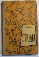 Chess Gurvich Etudes Posted. 1961 - Slav Languages
