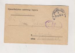 CROATIA WW II  1945 Concentration Camp JASENOVAC Stationery - Croatia