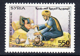 1991 Syria Science Week Abu Al Razi Physician Health  Complete Set Of 1 MNH - Syrien