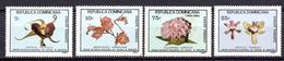 1981 - REP. DOMINICANA -  Mi. Nr. 1323/1326 - NH - (AS2302.55) - Egypt