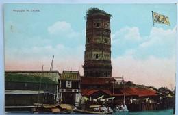 C. P. A. : CHINA : Pagoda In China - China