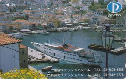 Télécarte JAPON / 110-011 - PORTUGAL - Port De  PORTO - Bateau Ship Harbour Haven - JAPAN Phonecard - 01 - Bateaux