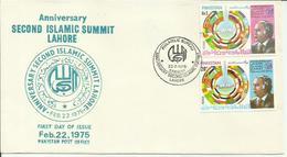 PAKISTAN 1975 ISLAMIC SUMMIT SET FDC - Pakistan