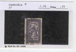 CAMBODIA 1954 Scott No(s). 21; Phnom Daun Penh; Used - Cambodia