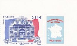 N°71A (Maury) Cour Des Comptes Personnalisé Adhésif - RARE - Tirage Spécial De 25000 Exemplaires T.T.B. BDF - Personalized Stamps