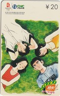 CHINA. COMIC MANGA, FOUR YOUTH. 2006-12-1. QH-2004-5-(2-2). (1151). - China