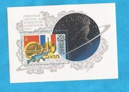 \-ALB  RUSSIA URSS BLOK BLOCK  SPAZIO KOSMOS  MNH - Space