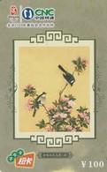 CHINA. BIRDS AND FLOWERS. 2009-12-31. CQNETCOM-IP-2007-1(2-1). (1133). - China