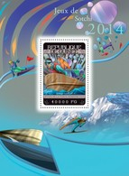 Guinea, 2014. [gu14302] Sochi Olympics 2016 (s\s+block) - Winter 2014: Sochi